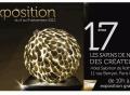 17eme édition des Sapins de Noel des Createurs.